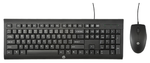 HP Keyboard Wired Combo C2500 cons