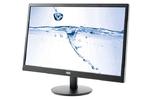 """27"""" AOC Q2778VQE 2560x1440 TN LED 16:9 1ms D-Sub DVI HDMI DP 80M:1 170/160 350cd Glossy Black"""