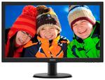 "23,6"" Philips  243V5LSB 1920x1080 TN LED 16:9 5ms VGA DVI 10M:1 170/160 250cd Black*243V5LSB/00"