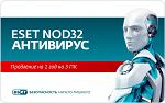 ESET NOD32 Антивирус - продление на 20 месяцев или новая лицензия на 1 год на 3ПК.