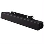 Soundbar AX510 UltraSharp series professional monitors