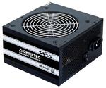 Chieftec PSU GPS-450A8 450W Smart ser ATX2.3 230V Brown Box 12cm 80%+ Fan Active PFC 20+4, 8(4+4)p,8(6+2)p, 4xSATA, 2xMolex+Floppy